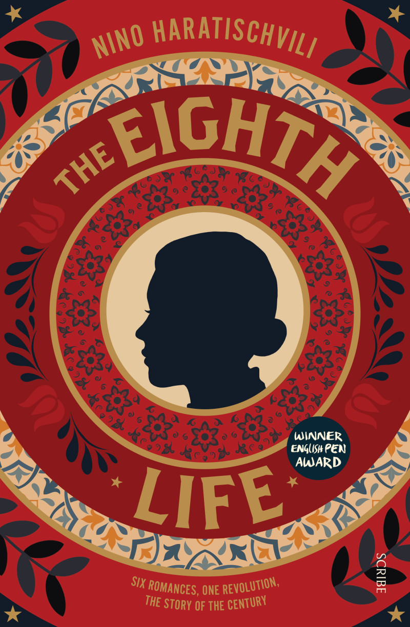 The Eighth Life by Nino Haratischvili